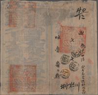China - Provinzausgaben - Sinkiang (1915/45): Official Perfin: 1915, 1 C. Orange And 16 C. Olive Bot - Sinkiang 1915-49