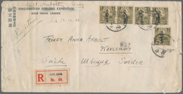"""China - Provinzausgaben - Sinkiang (1915/45): 1928, 16 C. Olive (5 Inc. Two Pairs) Tied """"bilingual """" - Sinkiang 1915-49"""