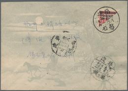 China - Ausgaben Der Provinzen (1949): Fukien, 1949, Bisected Silver Yuan Stamps, Fu Shek, 10 C. Bis - Zonder Classificatie