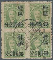 China - Ausgaben Der Provinzen (1949): Kwangsi, 1949, 2 C./$30.000 Yellow Green, A Block Of Four Can - Zonder Classificatie