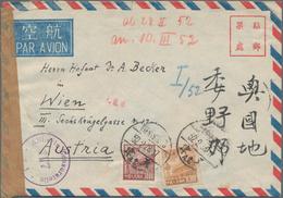 "China - Volksrepublik: 1950, Tien-An Men 5th Printing $10.000 W. 1st Printing $3.000 Tied ""TIENTSIN - 1949 - ... People's Republic"