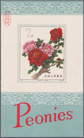 China - Volksrepublik: 1964, Peonies Set S61 Cto Used And Mounted Into Official Folder. - Usati