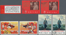 China - Volksrepublik: 1967/68, Selection Of Mainly Cultural Revolution Issues, Including W7 Loushan - Usati