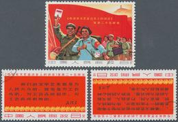 China - Volksrepublik: 1967, 25th Anniversary (W3), Two Used Sets. Michel Cat.value 1.200,- €. - Usati