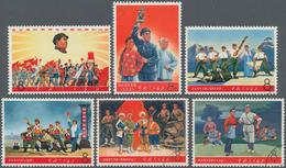 China - Volksrepublik: 1968, Revolutionary Literature And Art (W5), Complete Set Of Nine, CTO Used, - Usati
