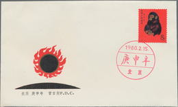 China - Volksrepublik: 1980, Official FDC Bearing The Year Of The Monkey (T46), Tied By Red First Da - 1949 - ... Repubblica Popolare