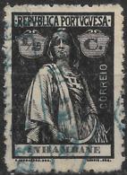 Inhambane – 1914 Ceres Type 1/2 Centavos Used Stamp - Inhambane
