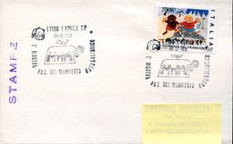 54481 Italia, Special  Postmark 1998 L'aquila 1979  Manifesto Naturalistico WWF, - Brieven En Documenten