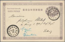 "Japanische Post In China: 1898, UPU Stationery Card 4 S. Canc. ""PEKING I.J.P.O. 2 MAR 01"" Addressed - 1943-45 Shanghai & Nanjing"