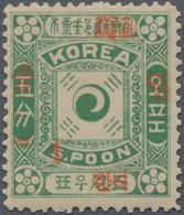 Korea: 1899, Overprints 1 On 5p. Bluish Green, Fresh Colour And Well Perforated, Mint Original Gum W - Korea (...-1945)