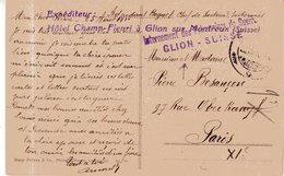 """SUISSE : GUERRE . CP . D'UN PG INTERNE A """" OGLION """" .1916 . - Briefe U. Dokumente"""