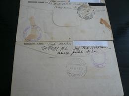POW Prigionieri 1942 N.174 Osped.Fort Baldisserra Eritrea Postal Sudan-n.014 Camp 401 - 1900-44 Vittorio Emanuele III