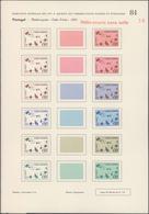 Kap Verde: 1951, NON-ADOPTED Essays (Hélio-essais Sans Suite) For Definitives Showing »50c Map Of Ca - Islas De Cabo Verde