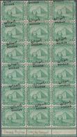 Sudan: 1897 'Sphinx & Pyramid' 2m. Green, Bottom Gutter Marginal Block Of 18, Variety OVERPRINT MISP - Soedan (1954-...)