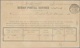 "Sudan - Dienstmarken Regierung: 1904, 2 Pia Black/blue With Ovp ""O.S.G.S."", Single Franking On 'Suda - Soedan (1954-...)"