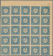 Dänemark: 1886 Reprint Of The 2 R.B.S. Blue On Yellowish Paper, Burelage In Type IIa, TOP RIGHT CORN - 1905-12 (Frederik VIII)