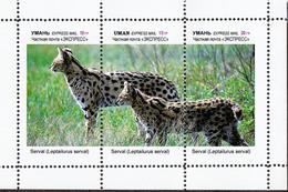 Ukraine Local  - WILD CATS SERVAL  - 1  Sheet - Felini