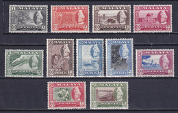 MALAYA PERLIS 1957, SG# 29-40 CV £55, Part Set, Animals, Ships, Architecture, MNH - Perlis