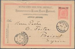 Zypern - Besonderheiten: 1896, Antwortpostkarte Der österr. Post In Der Levante (20 Para/5 Kreuzer) - Zypern