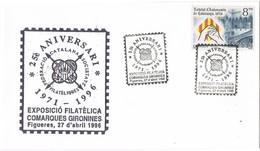 36580. Carta FIGUERAS (Gerona) 1996, Exposicion Comarcas Gironiones - 1991-00 Cartas