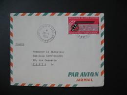 Lettre  Côte D'Ivoire 1964  Pour La France  Cachet Abidjan Cocody TP  Mise En Service DC 8 Air Afrique  19/11/1963 - Ivory Coast (1960-...)