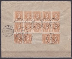 GREECE 1897-1900 Small Hermes Head Athens Print 2 L Bistre Perforated Vl. 124 14 X On Cover To Germany / Opladen - Lettres & Documents