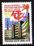 RUSSIA - UdSSR - 1981 - 60ans De L'Institut Electrorehnique - Mi 5047 - 4 Kop - 1923-1991 URSS