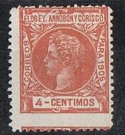 Sello 4 Cts 1905, ELOBEY, Annobon Y Corisco, Colonia Española, VARIEDAD Descentrado, Num 22 * - Elobey, Annobon & Corisco