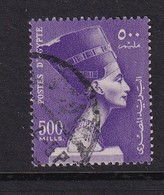 Egypt 1953, Minr 410 Vfu - Egypt