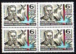 RUSSIA - UdSSR - 1981 - 100ans De L'invention De La Soudure Electrique  - Mi 5065 - 6 Kop ** Bl De 4 - 1923-1991 URSS