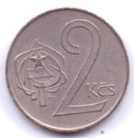 CZECHOSLOVAKIA 1981: 2 Koruny, KM 75 - Czechoslovakia