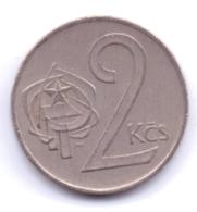 CZECHOSLOVAKIA 1974: 2 Koruny, KM 75 - Czechoslovakia