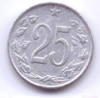 CZECHOSLOVAKIA 1963: 25 Haleru, KM 54 - Tschechoslowakei