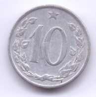 CZECHOSLOVAKIA 1961: 10 Haleru, KM 49 - Tschechoslowakei