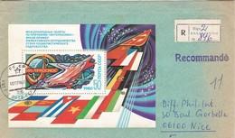 LETTONIE  /  LETTRE RECOMMANDEE 1980 / 50 K BLOC INTERCOSMOS  URSS - Latvia