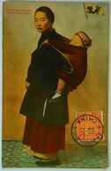 1898 CHINESE IMPERIAL POST - SHANGHAI - CHINESE WOMAN WITH HER BABY - China