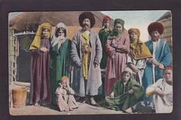 CPA Turkménistan Types Non Circulé - Turkménistan