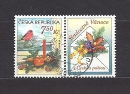 Czech Republic 2006 ⊙ Mi 492 Zf Sc 3319 Christmas Greeting Stamp. Weihnachtsgruß. Right Coupon. Tschechische Republik. - Tchéquie