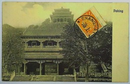 1903 CHINESE IMPERIAL POST - PEKING - Chine