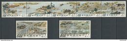 FORMOSA 1968 - TAIWAN - PINTURAS ANTIGUAS - YVERT Nº 611/617** - 1945-... Republic Of China