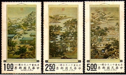 FORMOSA 1970 - TAIWAN - PINTURAS ANTIGUAS - YVERT Nº 728/730** - 1945-... Republik China