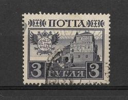 Russia 1913, 3 Rub, Romanov Boyar House In Moscow, Michel 97, Used. - 1857-1916 Imperium