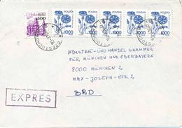 POLEN / POLAND  -  CZESTOCHOWA  -  1990  -   Danzig , Kornblume  -   Express - Brief Nach München - 1944-.... Republik