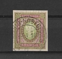 Russia 1917, 3.50 Rub, Mi 78 Bx, Russian Empire Stamp Used In Soviet Russia In 25APR1918. Nizhny Novgorod Postmark - 1917-1923 Republic & Soviet Republic
