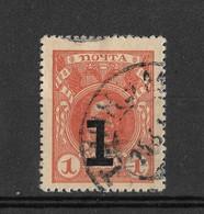 Russia 1917, 1 Kop On 1 Kop, Money Stamp, Used, Michel 119A - 1917-1923 Republic & Soviet Republic