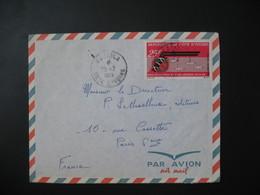 Lettre  Côte D'Ivoire 1964  Pour La France  Cachet Katiola   TP Mise En Service DC 8 Air Afrique 19/11/1963 - Ivory Coast (1960-...)