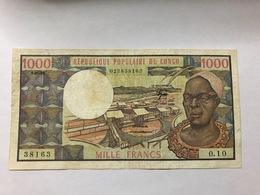 CONGO - REPUBLIC OF CONGO - 1000 FRANCS - 1/4/1978 - PICK: 3d - República Del Congo (Congo Brazzaville)