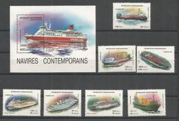 MADAGASCAR - MNH - Transport - Ships - 1994 - Bateaux