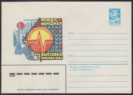 16067 RUSSIA 1983 ENTIER COVER Mint EXHIBITION AUTOMATIC CYBERNÉTIQUE CYBERNETICS SPACE ESPACE RADIO TELECOM INDUSTRY 32 - 1923-1991 UdSSR