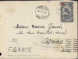 Ethiopie 4 Guerches YT 211 Menelik II Croix Rouge CAD Dire Daoua Dire Dawa 23 IV 1936 Arrivée Asnières France 8 V 36 - Ethiopie